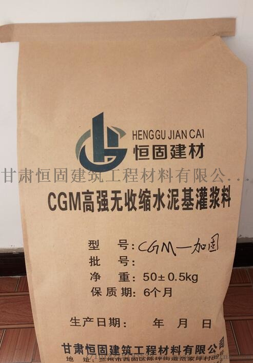 CGM-2.jpg