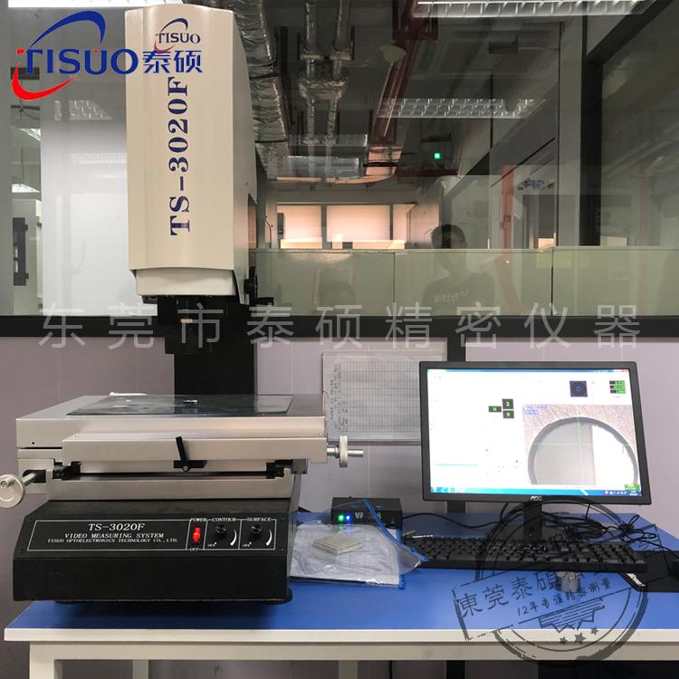 二次元影像测量仪2.5次元测量机871123275