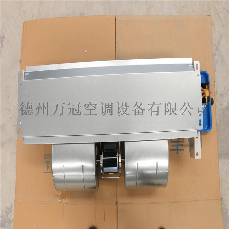 FP-85WA卧式暗装风机盘管空调器764662822
