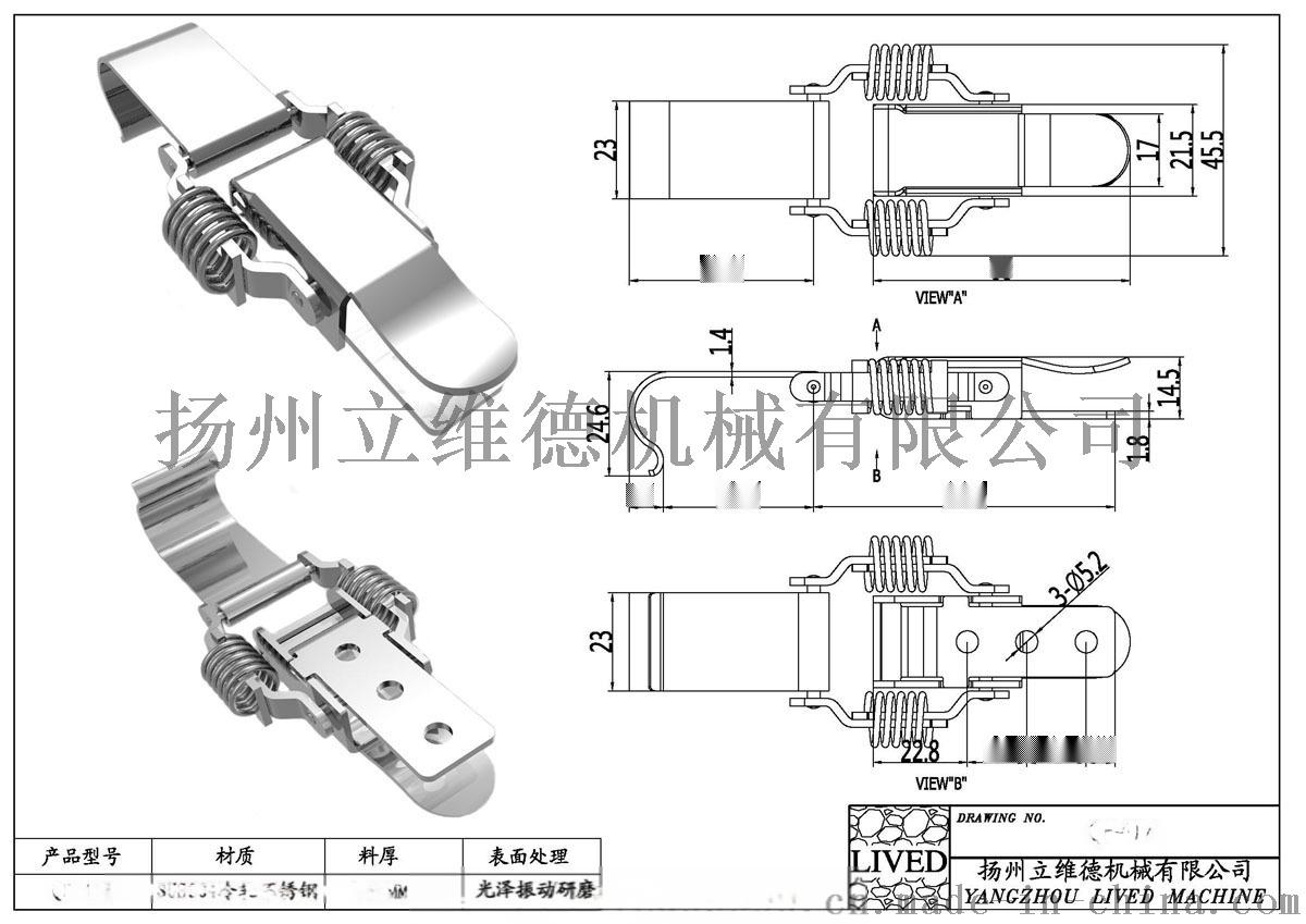 不锈钢搭扣QF-609LIVED832275935