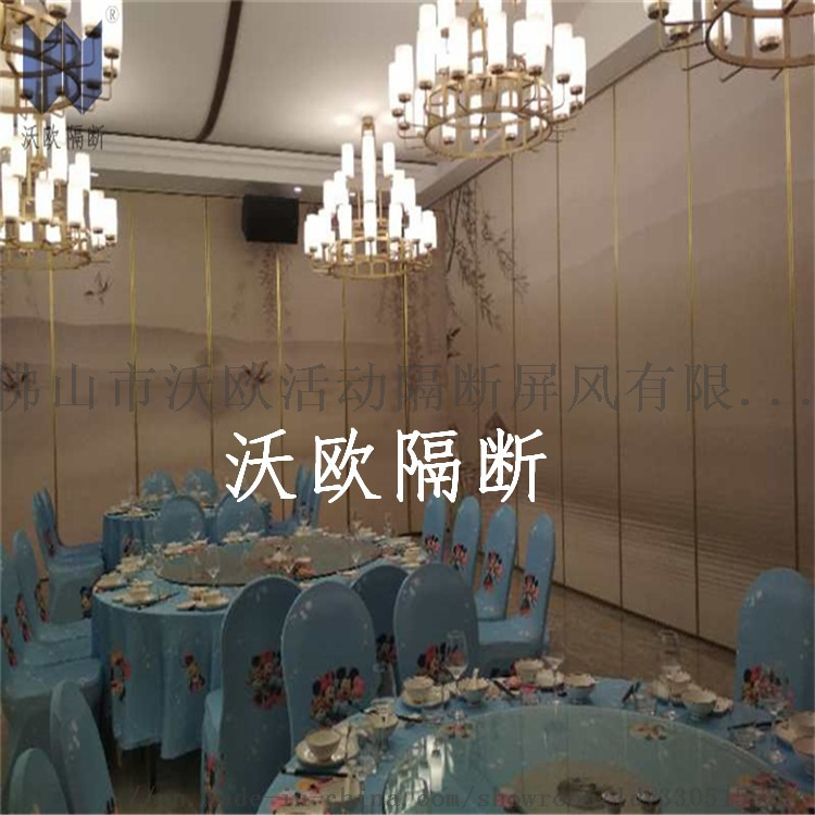decorative acoustic movable aluminium partition wall price for restaurant.jpg