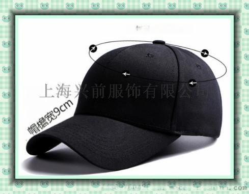 9公分棒球帽.jpg