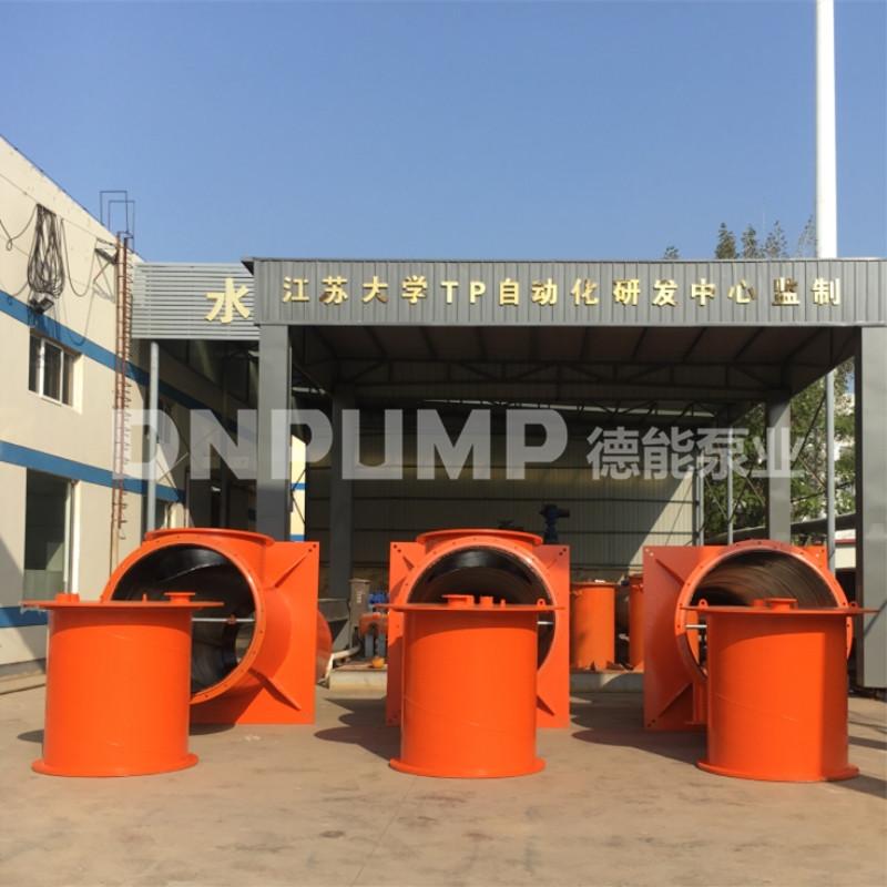 潜水轴流泵_轴流泵厂家780085192