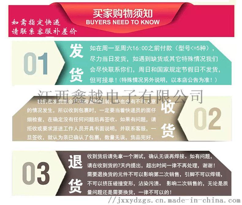 10K 暖手宝电源温度测试保护漆包线NTC热敏电阻148254445