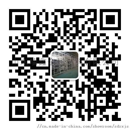 精密钢管,无缝钢管,卷管,异型管834358752