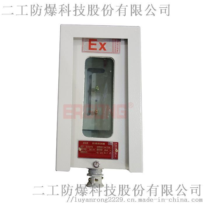 厂家定制防爆多光束红外探测器智能报警820660025
