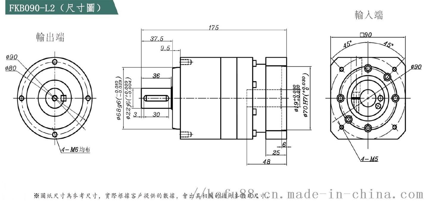 FKB090-L2.jpg