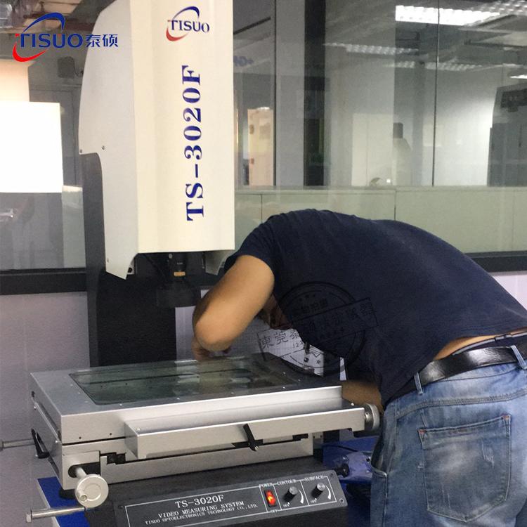 二次元影像测量仪2.5次元测量机871123295