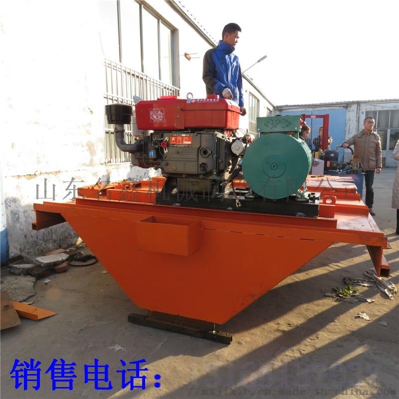 现浇农业灌溉设备 水渠成型机827072982