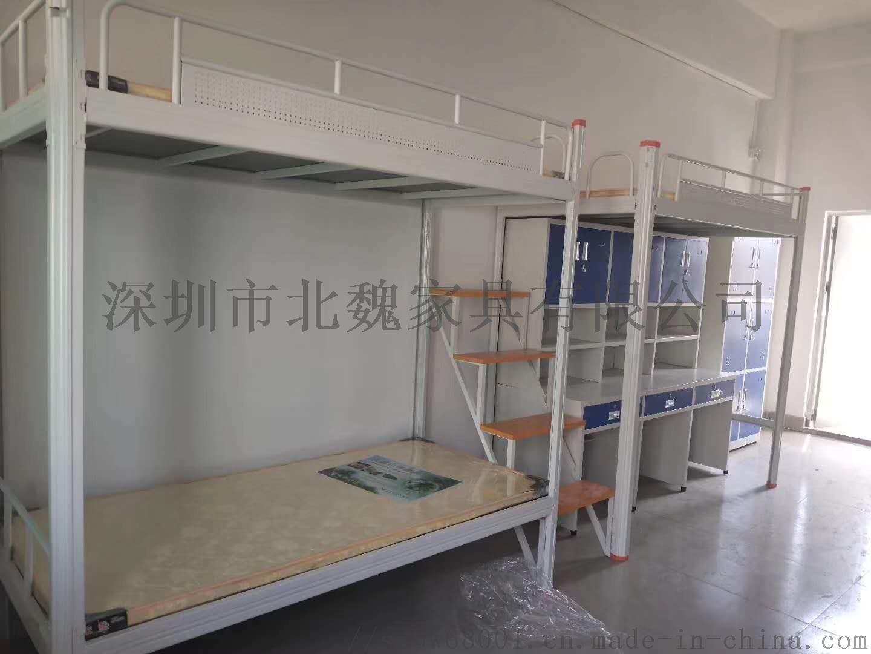 深圳学生床双层床-公寓床双层床-上下铺铁床厂家139674195