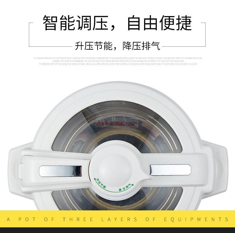 脫糖電飯煲詳情金_08.jpg