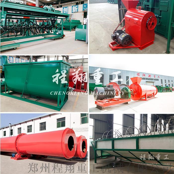 有机肥自动包装机适合包装颗粒肥和粉状肥104049022