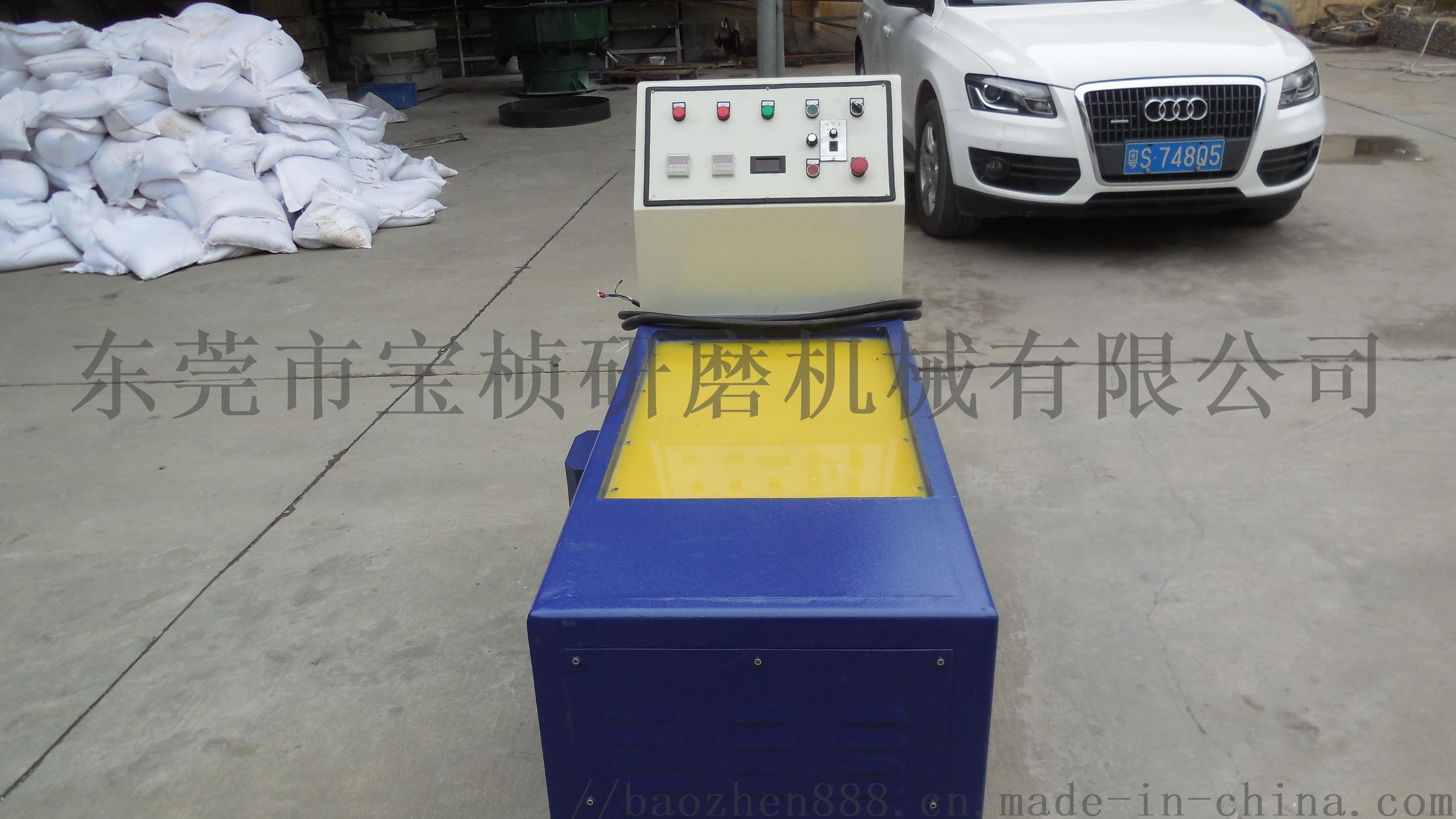 大型磁力研磨机 (4).JPG