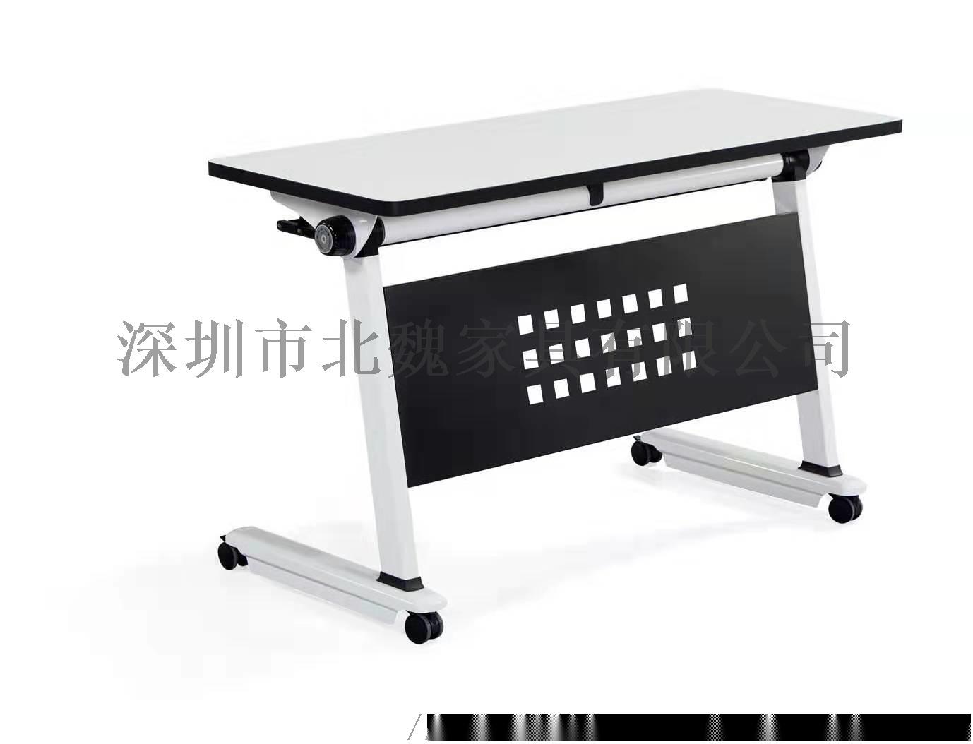 梯形洽谈    桌组合拼接简约现代培训桌124382735