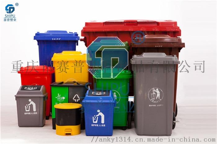 站群2018-9-17垃圾桶图片.jpg