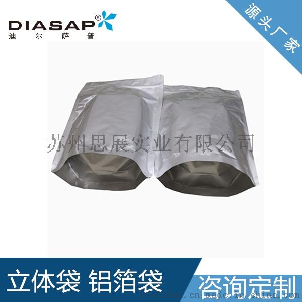 立体袋 铝箔袋1.jpg