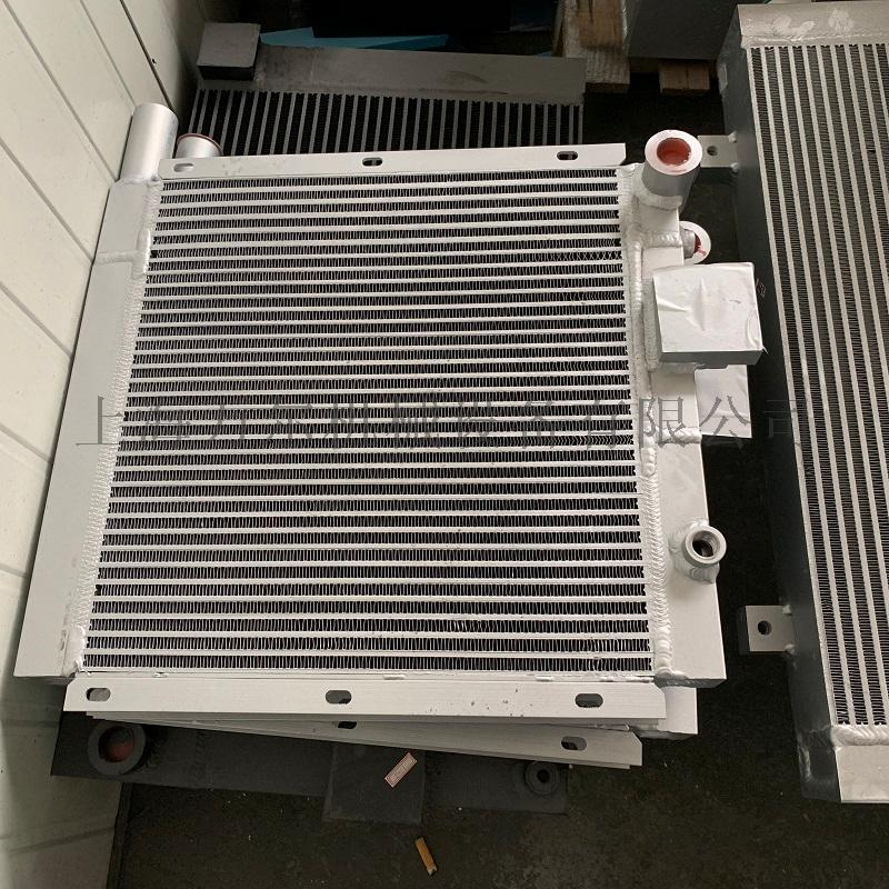 散热器2.JPG