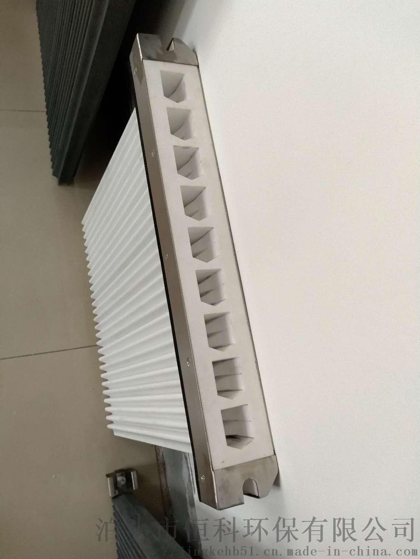 耐酸鹼型 塑燒板除塵器85328252
