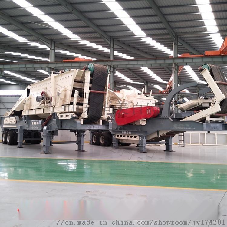 临沂移动河卵石碎石机厂家 移动破碎机设备775076782