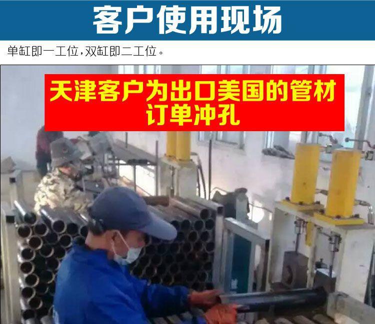 厂家直销恒竣达铝合金冲孔机 机械冲孔机82179985