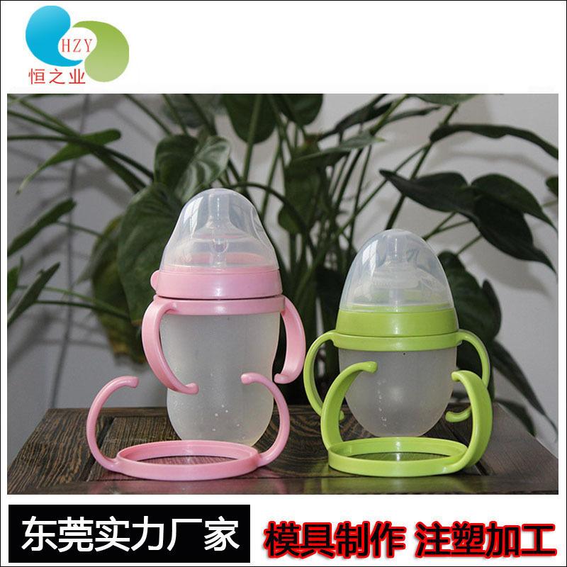 東莞注塑加工嬰兒奶瓶手柄 加工環保食品級奶壺塑膠把柄蓋子模具 (2).jpg