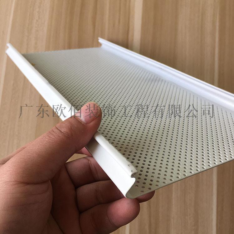 C型铝条板 (18).JPG
