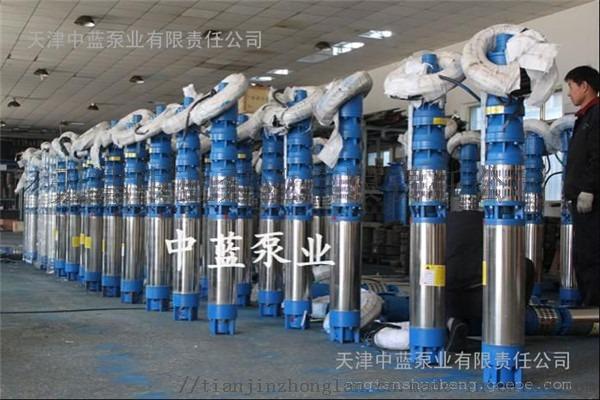 廠家生產高質量高揚程井用抽水泵802886032