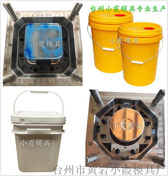 涂料桶模具+塑料模具+注塑模具厂家 (10).jpg