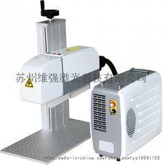 手提式鐳射打標機IP-300A  小型鐳射雕刻機94596725
