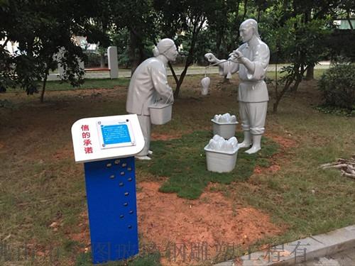 玻璃钢雕塑厂家  玻璃钢开通人物雕塑819617475