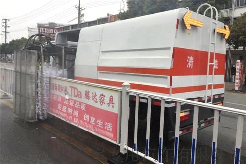 虹宇牌HYS5071GQXE5型護欄清洗車90805445