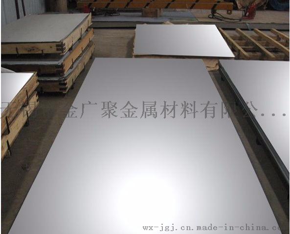 316L不锈钢冷轧板/卷 张浦不锈钢板44821412