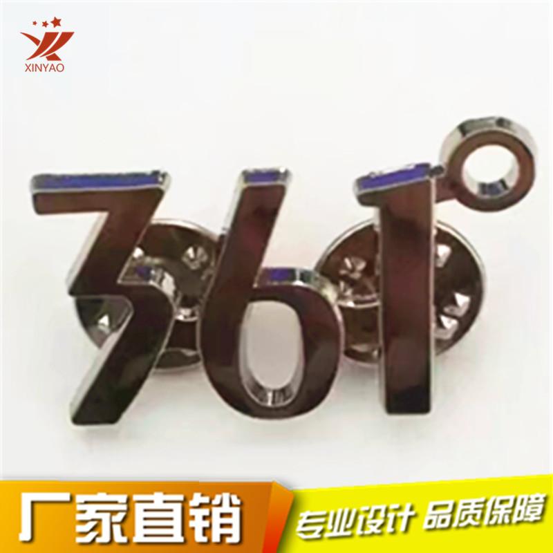 金属锌合金镂空数字徽章定制 企业logo纪念胸章785396845