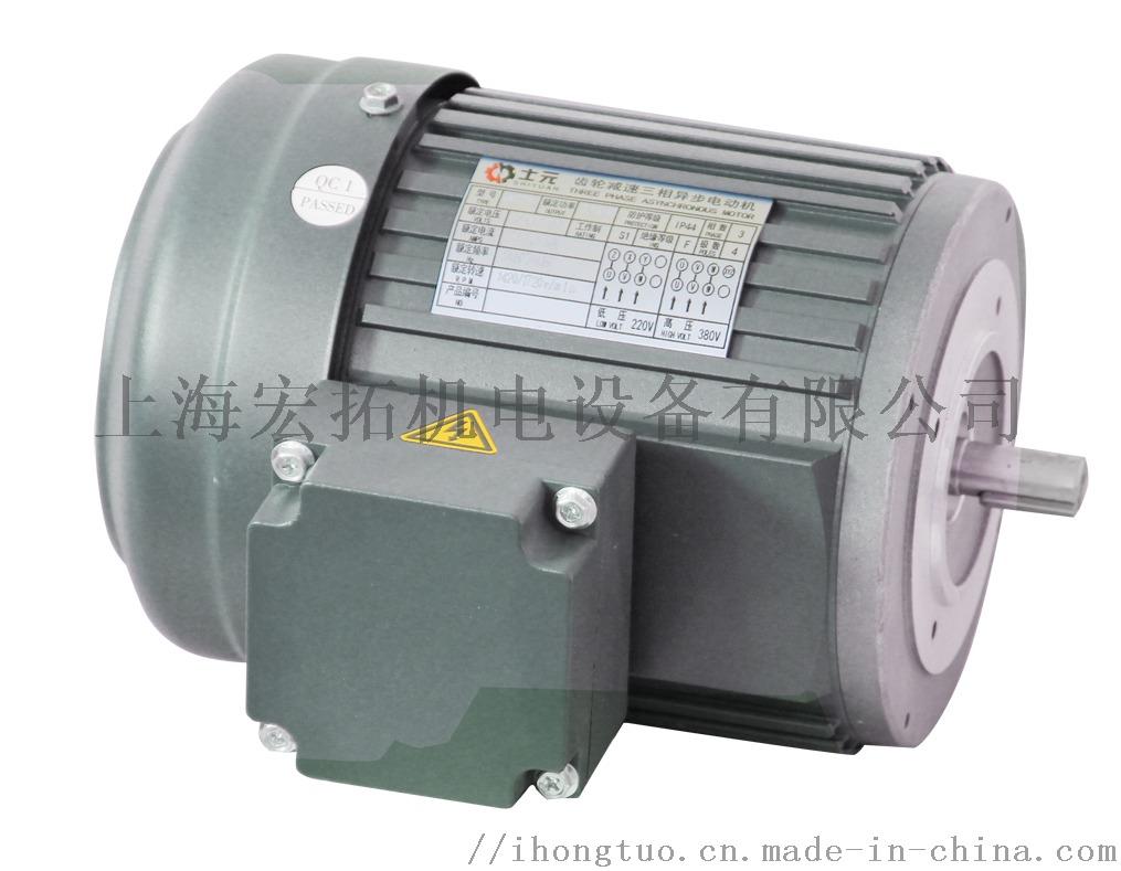 IEC标准型B14.jpg