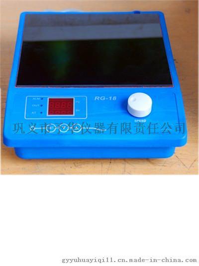 RG-18磁力攪拌器_副本