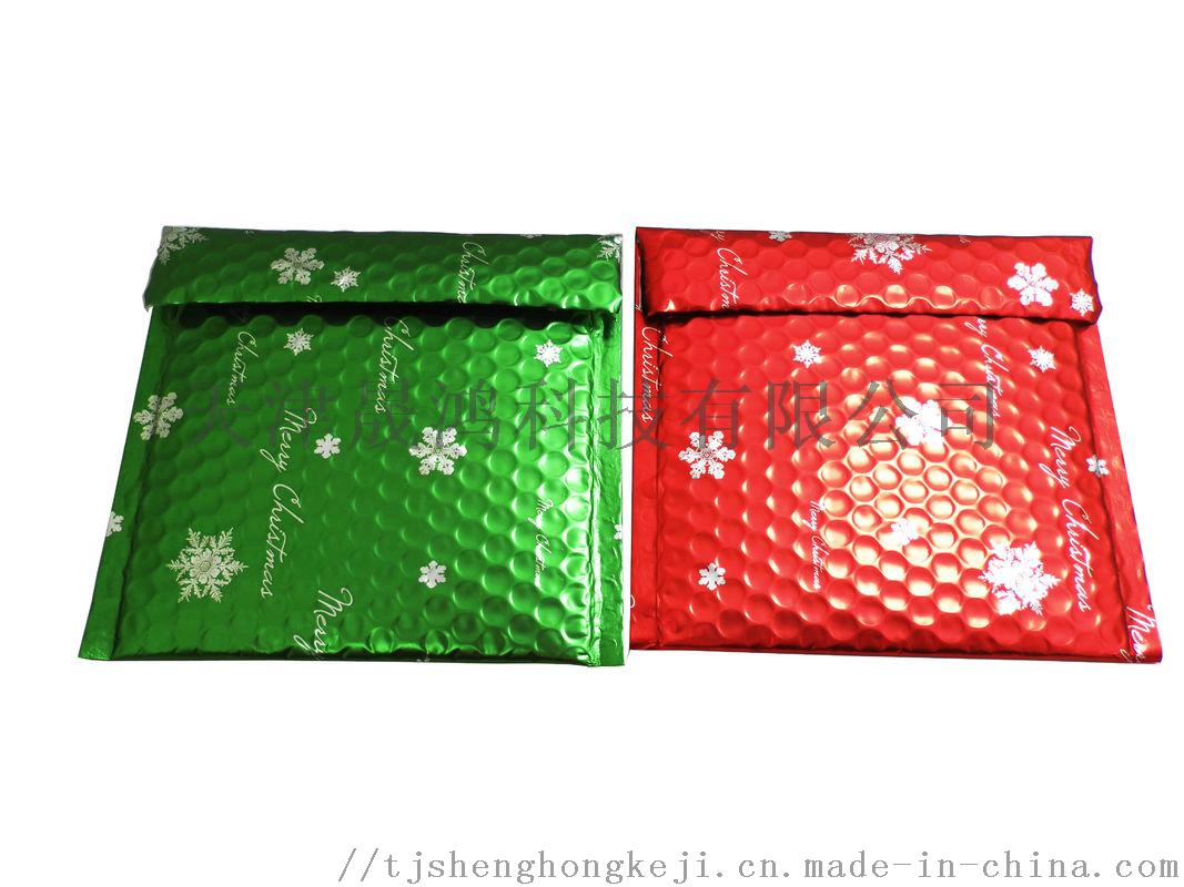 pl13439563-colorful_metallic_bubble_mailers_glamour_bubble_mailer_for_gift_packing.jpg