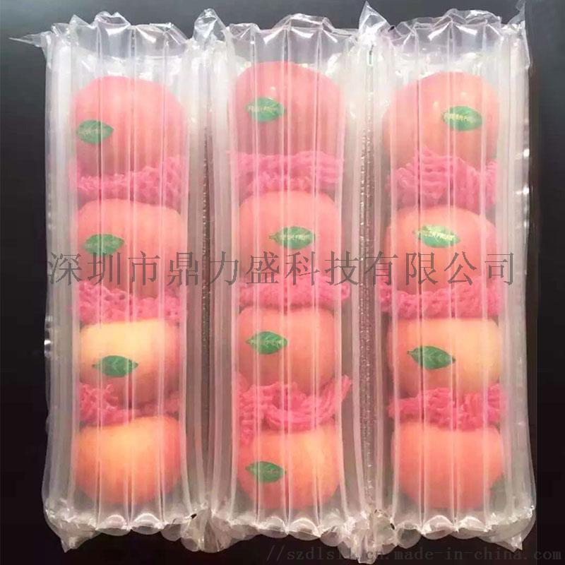 7柱 水果气柱袋.jpg