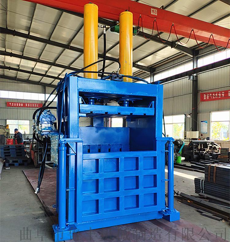 30吨废纸液压打包机优惠112944882