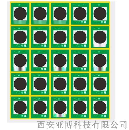 西安哪余有賣可逆測溫貼片13772162470106620005