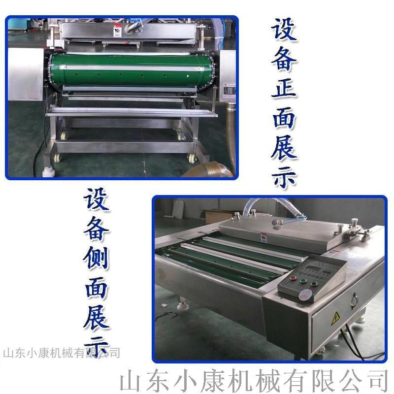 滚动包装玉米机器 304不锈钢板材制作848880402