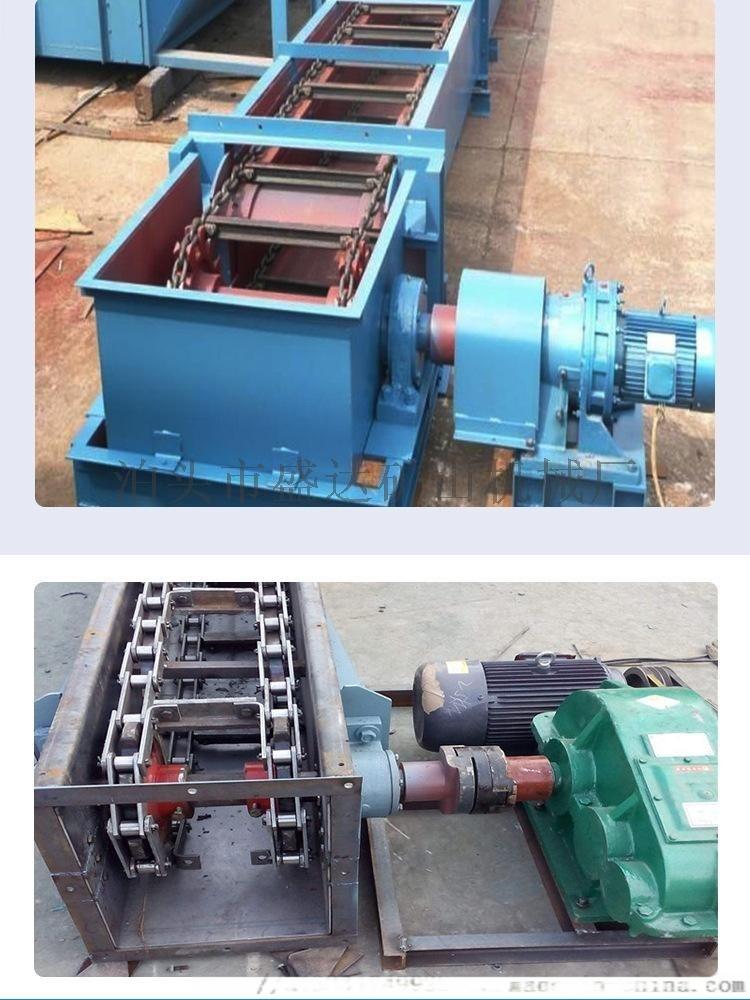 链式刮板输送机盛达机械专业定制 FU刮板输送设备828987722