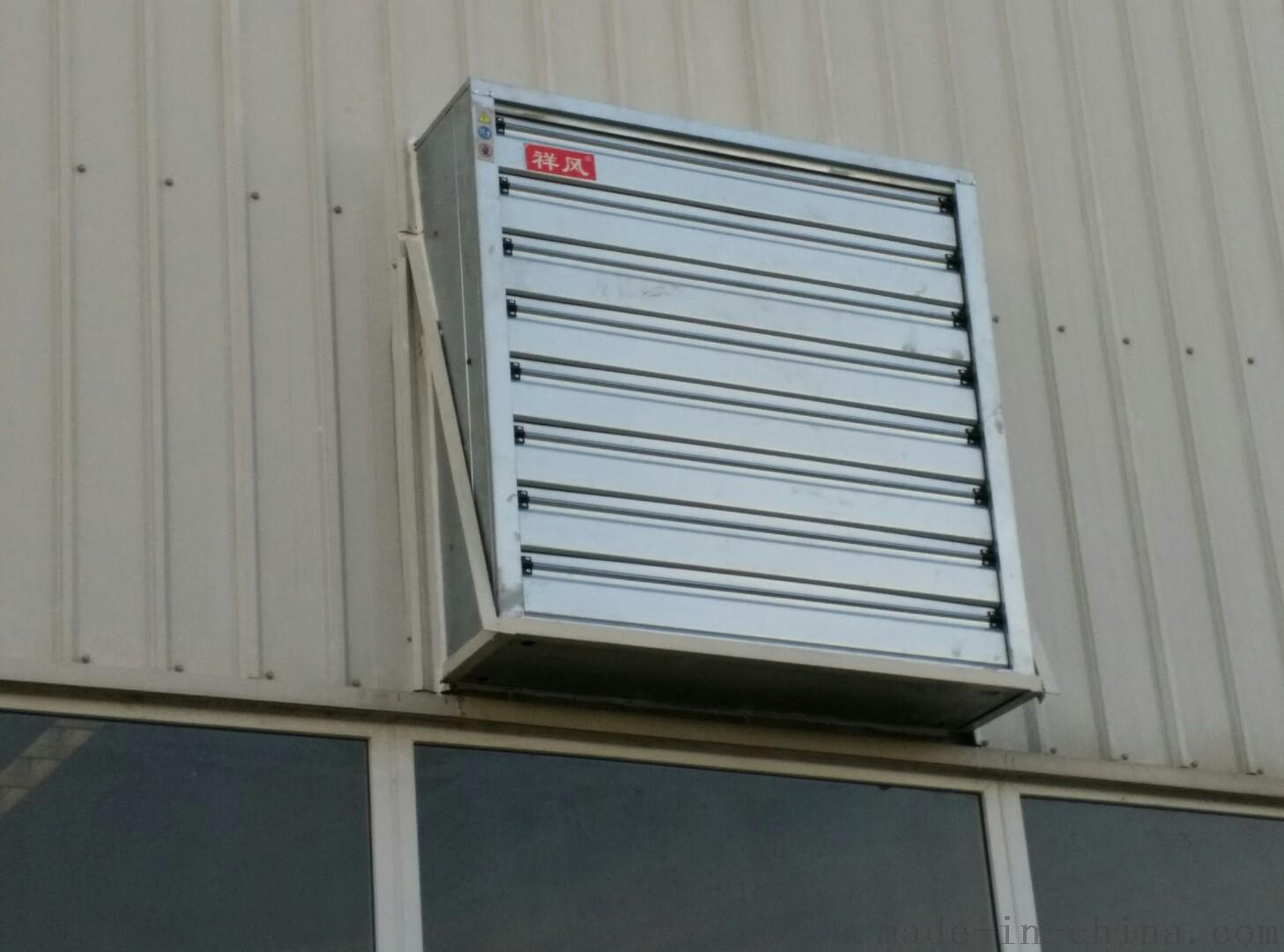负压救护车净化排风装置生产厂家113072842