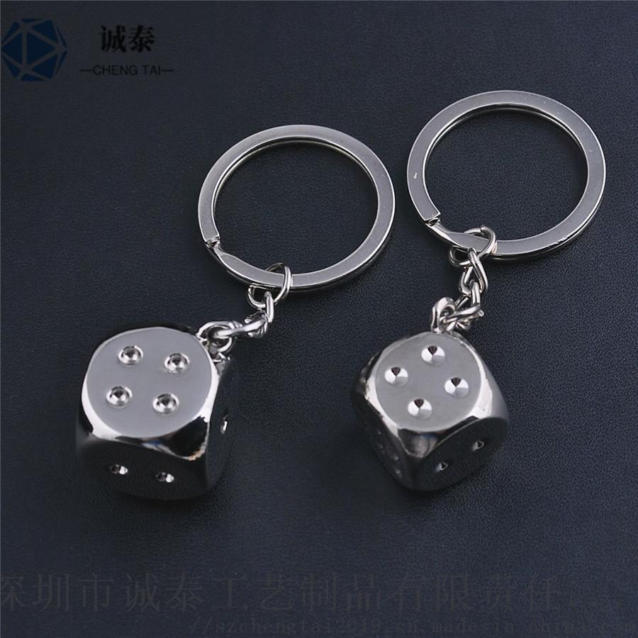 珍珠鎳鯊魚鑰匙扣合金鎖匙扣金屬鑰匙扣120954605