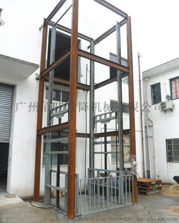 倉庫貨梯廠家供貨廣州東莞惠州深圳倉庫用液壓升降貨梯772652262