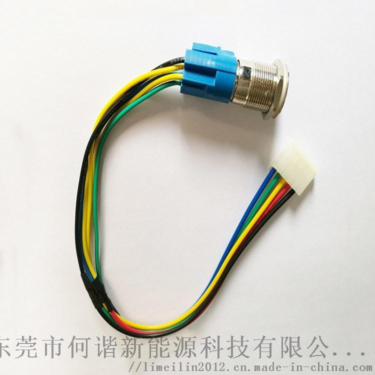 5.5mm镀金航空插头航模电源连接器 香蕉插头848251235