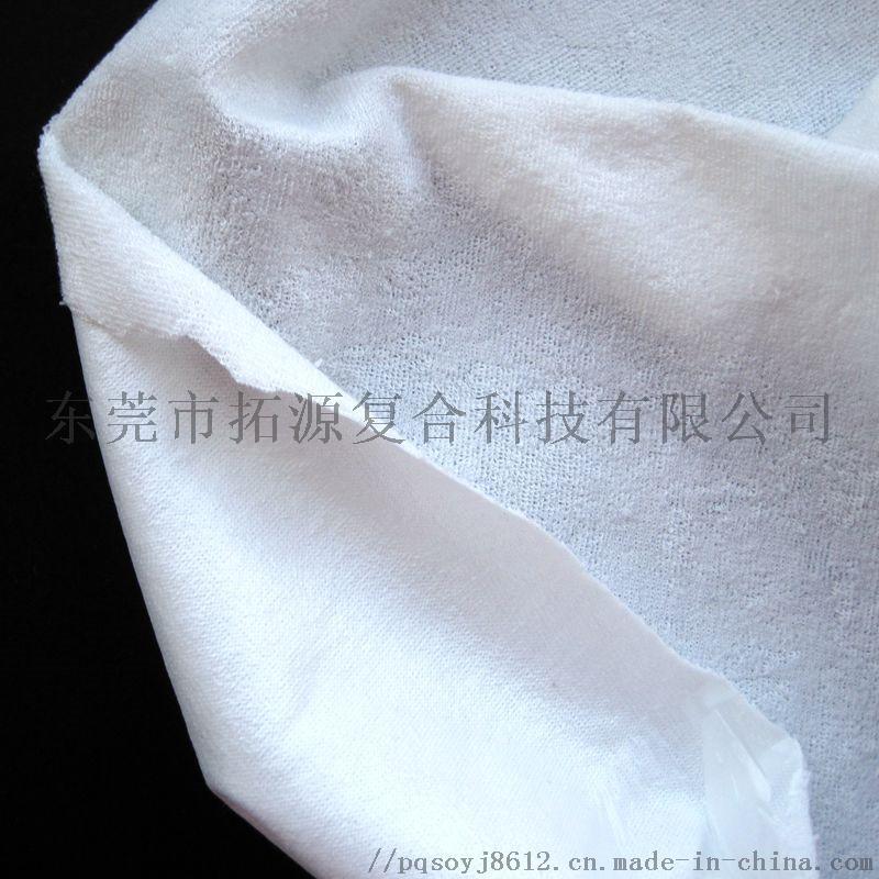 本白全涤纶毛巾布料贴TPU低透透明防水透气膜.jpg