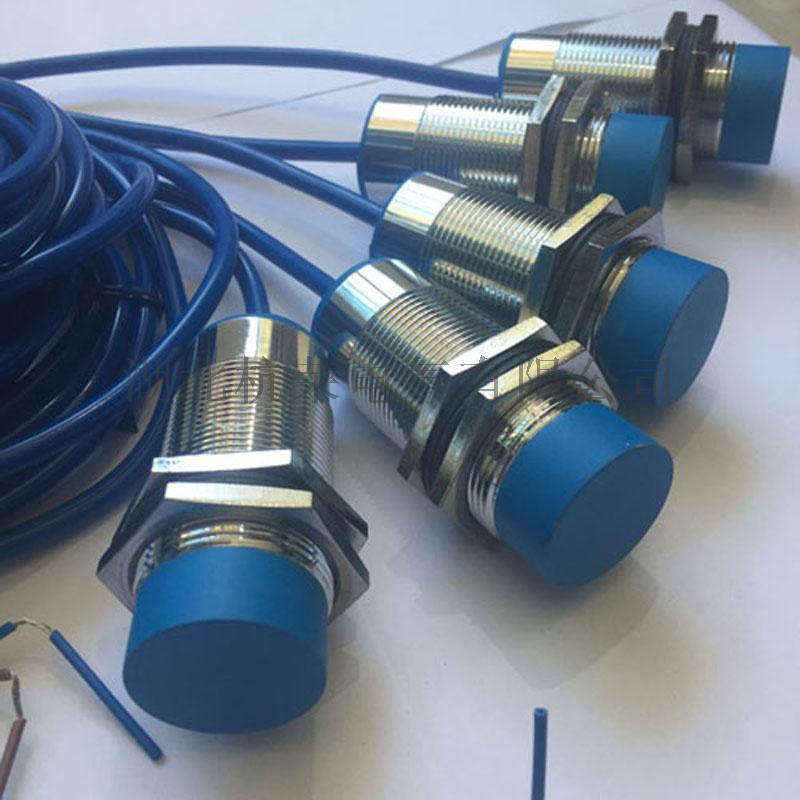 SAT8-8BXSJ125230电感式接近传感器882229475