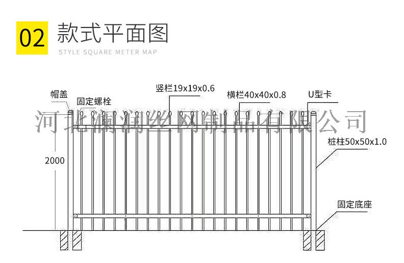 庭院隔离围栏 新款锌钢防爬护栏厂家直销135400245