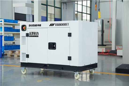 TO18000ET大泽动力柴油发电机818265732