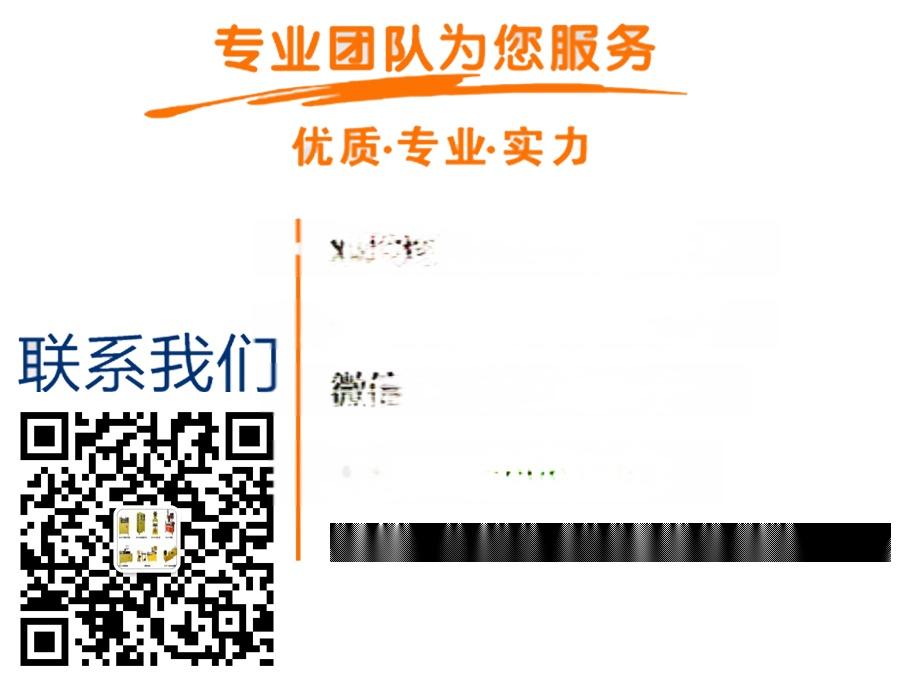 广东锡华厂家XH-406B平板硫化仪 塑料热压机104985275